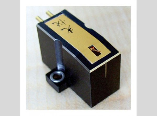 Koetsu Black Goldline Cartridge 1